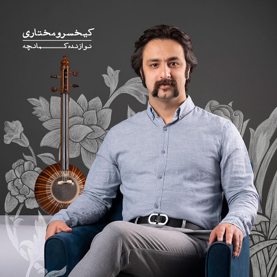 keykhosro mokhtari